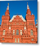 State Museum Of Russian History Metal Print