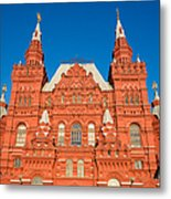 State Museum Of Russian History - Square Metal Print