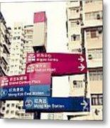 Street Signs In Hong Kong Metal Print