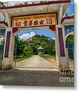 Temple On The Hill Metal Print