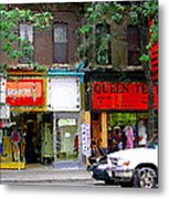 The Beadery Craft Shop  Queen Textiles Fabric Store Downtown Toronto City Scene Paintings Cspandau  Metal Print