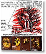 The Bramble Bush, Us Poster Art, Left Metal Print