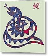 The Chinese Lunar Year 12 Animal - Snake  Pop Stylised Paper Cut Art Poster Metal Print by Kim Wang