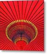 The Chinese Umbrella Metal Print