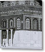 The Dome Of The Rock Metal Print