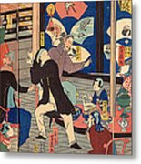 The Five Nations Enjoying A Drunken Revel At The Gankiro Tea House Metal Print