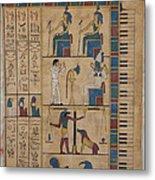 The Graceland Papyrus Metal Print by Richard Deurer