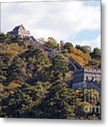 The Great Wall 632c Metal Print