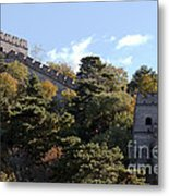 The Great Wall 673 Metal Print