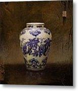 The Guan Vase Metal Print