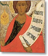 The Holy Prophet Zacharias Metal Print