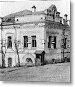 The House Of Ipatiev,  Ekaterinburg Metal Print