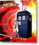 The Japanese Dr. Who Metal Print