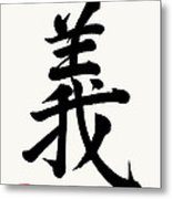 The Kanji Gi Or Right Action In Gyosho Metal Print