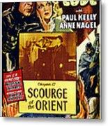 The Secret Code, Us Poster, Top Metal Print