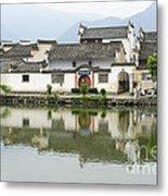 The South Lake In Hongcun Village Metal Print