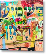 the Torah is aquired with attentive listening 7 Metal Print