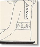 The Wise Baviaan The Dog-headed Baboon Metal Print by Joseph Rudyard Kipling