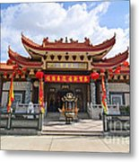 Thien Hau Temple A Taoist Temple In Chinatown Of Los Angeles. Metal Print