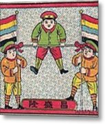 Three Boy Soldiers W Flags Sport High Jump Game. Matches. Match Book Antique Matchbox Cover. Metal Print
