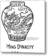 Three Vases From Various Epochs -- Tang Dynasty Metal Print