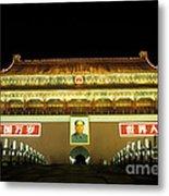 Tiananmen Gate At Night Beijing China Metal Print