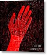 Ripples Of The Culture Metal Print