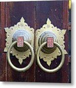 Traditional Chinese Door Metal Print