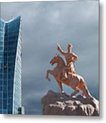 Ulaanbaatar Metal Print