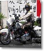 Vegas Motorcycle Cop Metal Print