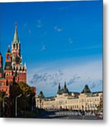 View Of Moscow Kremlin Towers And Red Square In Autumn Metal Print