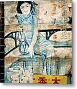 Vintage Chinese Beauty Advertising Poster In Shanghai Metal Print
