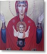 Virgin Mary-inexhaustible Cup Metal Print