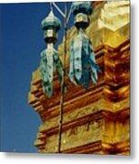 Wat Phrathat Doi Suthep  Metal Print