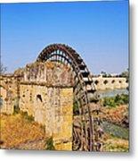 Watermill In Cordoba Metal Print