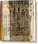 Weathered Pages Metal Print