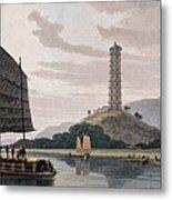 Wham Poa Pagoda, With Boats Sailing Metal Print
