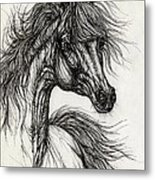 Wieza Wiatrow Polish Arabian Mare Drawing Metal Print