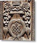 Wood Carving At Bhaktapur In Nepal Metal Print by Robert Preston