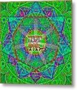 Yhwh 3 5 2015 Metal Print