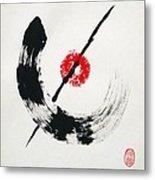 Zen No Seishin Metal Print