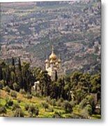 Church Of St Mary Magdelen Mount Of Olives  Jerusalem Metal Print