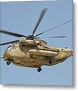 A Sikorsky Ch-53 Yasur Of The Israeli Metal Print