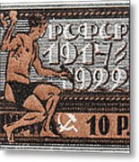 old Russian postage stamp Metal Print