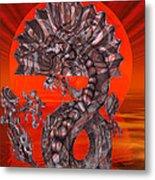 288 Rising Sun Krytose Metal Print