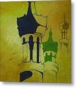Abstract Islam Metal Print by Salwa  Najm