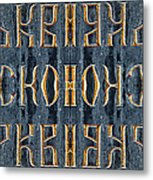 Abstract Of Cyrillic Letters  Metal Print