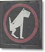 Allowed In Designated Area Metal Print