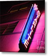 Starlite Hotel Art Deco District Miami 4 Metal Print