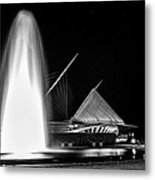 Art Fountain Metal Print
